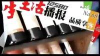 视频: 短信优惠券 上海指尖互动传媒 http:www.sjkooo.netarticle155.h