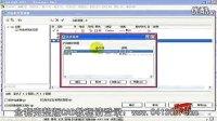 CAD视频教程 CAD教程QW21 (46)