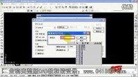CAD视频教程 CAD教程QW21 (86)