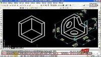 CAD视频教程 CAD教程QW21 (85)