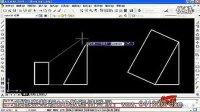 CAD视频教程 CAD教程QW21 (80)