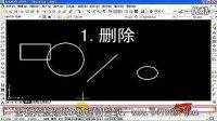 CAD视频教程 CAD教程QW21 (78)
