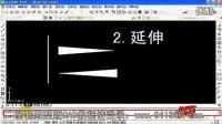 CAD视频教程 CAD教程QW21 (68)