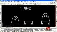 CAD视频教程 CAD教程QW21 (64)
