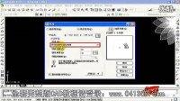 CAD视频教程 CAD教程QW21 (67)