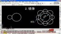 CAD视频教程 CAD教程QW21 (61)