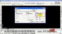 CAD视频教程 CAD教程QW21 (113)