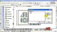 CAD视频教程 CAD教程QW21 (103)