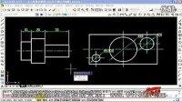CAD视频教程 CAD教程QW21 (98)
