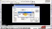 CAD教程 CAD视频教程jjys (21)
