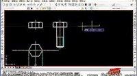 CAD视频教程 CAD教程QW21 (246)