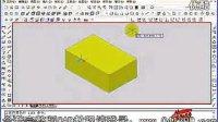 CAD视频教程 CAD教程QW21 (282)