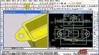 CAD视频教程 CAD教程QW21 (283)