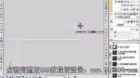 CAD视频教程 CAD教程QW21 (306)