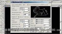 CAD视频教程 CAD教程QW21 (444)