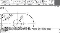 CAD视频教程 CAD教程QW21 (476)