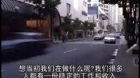 视频: 21世纪互联网时代创业宣言—网上创业招商QQ...(1)(1)