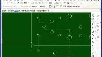 proe教程—工程图系列视频之纵坐标尺寸标注