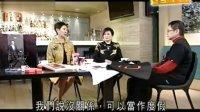 有线娱乐新闻台《星級會客室》汪曼玲訪問陳淑芬、施南生20130331