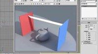 室内设计教程设计学习 VRay材质速查手册_磨砂金属的制作03课