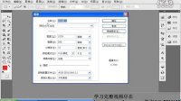 [PS]ps教程 ps cs5 教程教学 photoshop cs5 入门教程到精通
