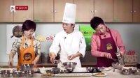 百家厨房13期《烘焙曲奇饼》 主持人 明浩、崔颖.mpg