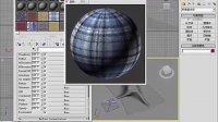 室内设计教程设计学习 VRay材质速查手册-绒布的制作17课