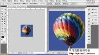 [PS]ps cs5教程 photoshop视频教程 ps视频教程 电脑技术 在线学习