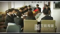 视频: 华都国际宣传片