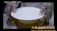 做蛋糕视频,蛋糕制作视频