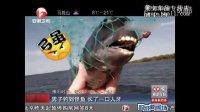 男子钓到恐怖怪鱼 长有人类牙齿