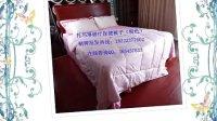 托玛琳被子,磁疗被,托玛琳枕头,磁疗床垫图片大展示