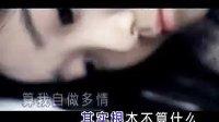 视频: 彭洲荣QQ189533828单色凌