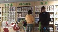 《美素丽儿奶粉掺假》追踪(7):3天时间 杭州大厦退货超百罐