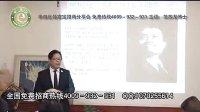 视频: 易富宝《大趋势》电子商务QQ1175981849