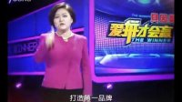 《爱拼才会赢》创业导师宣传片首发