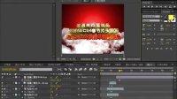 AE实例教程40镜头