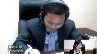 视频: 天通银黄金之星远程视频开户样片(2013-3-28)-御金道