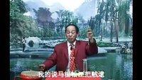 视频: 淮北大鼓书《张景龙私访》第一集QQ527542376