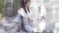 傣族歌曲  nang syi on . guo liu gui .Tai song .shan song  .