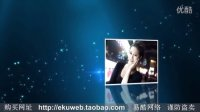 A070少女情 会声会影 电子相册模板