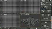 3dmax教程 3dmax室内建模三维动画视频 3dmax实例教程