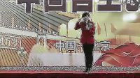 视频: 北京罗麦耀眼全球招商 QQ1802169451