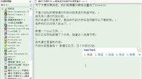 渴切-开源中文css框架使用教程