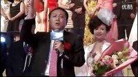 视频: 罗麦公司新年颁奖晚会--罗麦拼搏QQ394905451