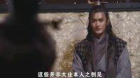 赵氏孤儿-第36集