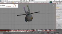 3dmax游戏动画.复活动作pose解析简介