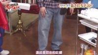[萌女兒字幕組]130403 NMB48 げいにん!!2 ep01