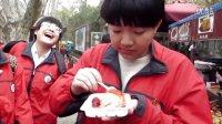 南京行中山陵版 人气美食之火烤冰激凌