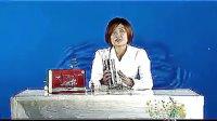 视频: 罗麦水杯---罗麦高级咨询拼搏QQ394905451